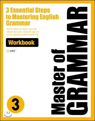 Master of GRAMMAR Workbook 3