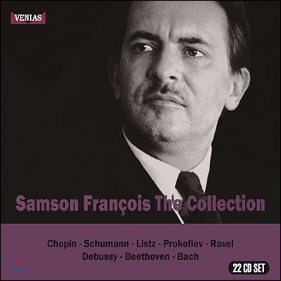 상송 프랑소와 컬렉션 (Samson Francois The Collection 1952-1963 Recordings)