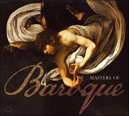 바로크 명곡집 (Masters of Baroque)