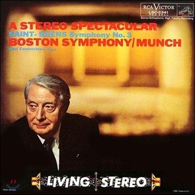 Charles Munch 생상스: 교향곡 3번 (Saint-Saens: Symphony Op.78) [LP]