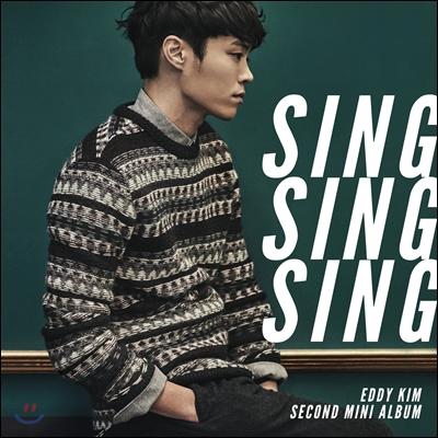 에디킴 (Eddy Kim) - 미니앨범 2집 : Sing Sing Sing
