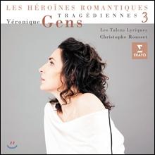 Veronique Gens 비극의 아리아 3집 (Les Heroines Romantiques Tragediennes Vol.3)