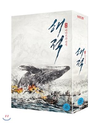 해적(海賊) : 바다로 간 산적(2Disc,초회 한정판)