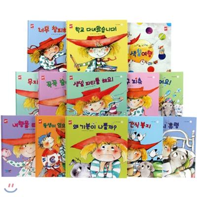 지지와 피츄(본책 12권 + 별책 1권(색칠여행))