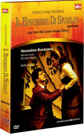 로시니 : 세빌리아의 이발사 : 2001년 취리히 오페라 하우스 공연실황