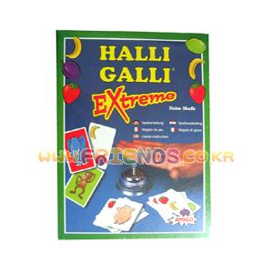할리갈리 익스트림-Halli Galli Extreme