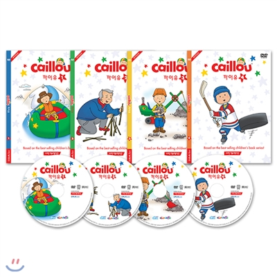 DVD 까이유 1집 4종세트 FUN WITH CAILLOU