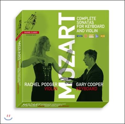 Rachel Podger 모차르트: 바이올린 소나타 전집 (Mozart: Complete Violin Sonatas)