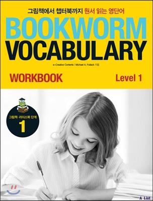 Bookworm Vocabulary 1 Workbook