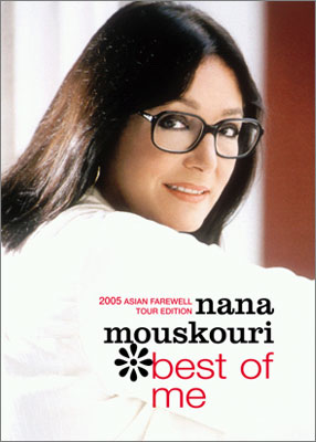Nana Mouskouri - Best Of Me
