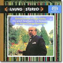 Fritz Reiner 슈트라우스 : 짜라투스트라는 이렇게 말했다, 영웅의 생애 (R.Strauss: Also Sprach Zarathustra op.30)