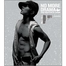 장우혁 1집 - No More Drama