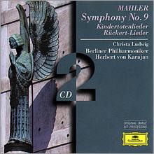 Christa Ludwig / Herbert von Karajan 말러: 교향곡 9번, 죽은 아이를 그리는 노래, 뤼케르트 가곡 (Mahler: Symphony No.9, Kindertotenlieder, Ruckert-Lieder)