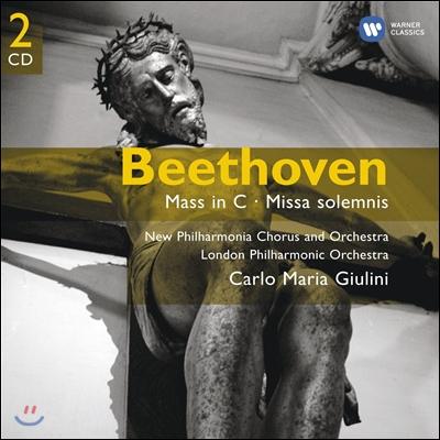 Carlo Maria Giulini 베토벤: 미사 C장조, 장엄 미사 - 카를로스 마리아 줄리니 (Beethoven: Mass in C, Missa Solemnis)