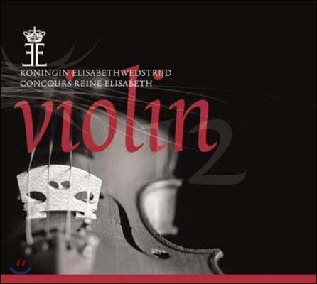신현수 [신지아] / 에스더 유 / Andrey Baranov 2012년 퀸 엘리자베스 콩쿠르 - 바이올린 (Queen Elisabeth Competition - Violin)