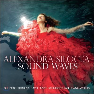 Alexandra Silocea 롬베르그: 에렌딜 / 리스트: 에스테장의 분수 외 (Sound Waves - Romberg: Earendil / Liszt: Les Jeux D'Eaux A La Villa D'Este)