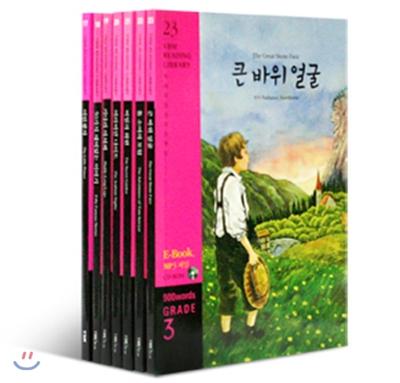 YBM Reading Library Grade 3 패키지