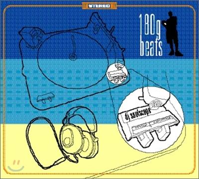 DJ Soulscape - 180g Beats