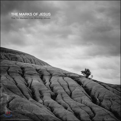 마커스 라이브 워십 7집 - 주님의 흔적 (Markers Live Worship - The Marks Of Jesus)