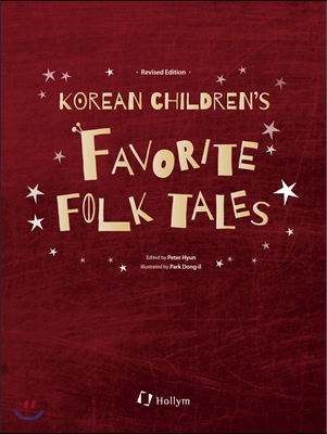Korean Children`s Favorite Folk Tales
