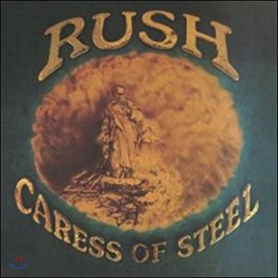Rush - Caress Of Steel (Back To Black Series)