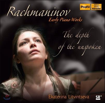 Ekaterina Litvintseva 라흐마니노프: 초기 피아노 작품집 - 환상 소품, 악흥의 순간 (Rachmaninov: Early Piano Works - Fantaisie Op.3, Moments Musicaux Op.16)