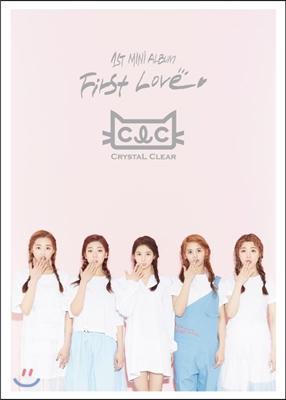 씨엘씨 (CLC) - 미니앨범 1집 : 첫사랑
