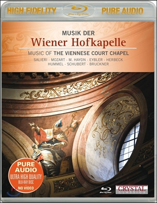 Helmuth Froschauer 빈 궁정 예배당의 음악 (Music of the Viennese Court Chapel)