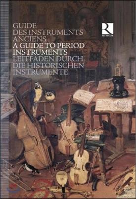 시대 악기 가이드 (A Guide to Period Instruments)
