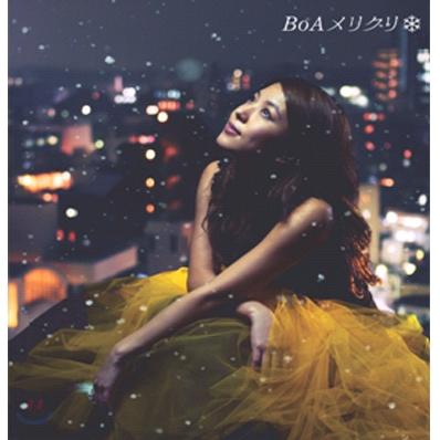 보아 (BoA) - メリクリ (Merry-Chri)