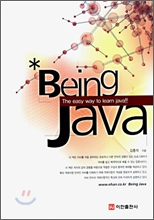 Being JAVA + A Laboratory Course