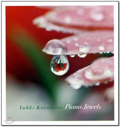 Yuhki Kuramoto (유키 구라모토) - Piano Jewels