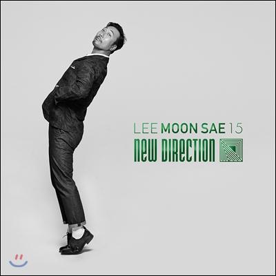 이문세 15집 - New Direction