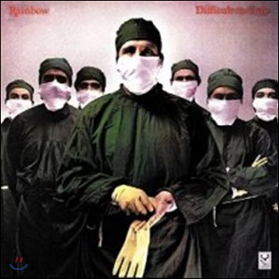 Rainbow - Difficult To Cure (Back To Black Series)