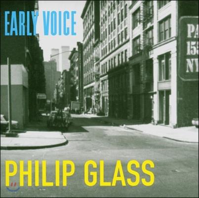 Mabou Mines 필립 글래스: 목소리를 위한 초기 작품집 (Philip Glass: Early Voice)