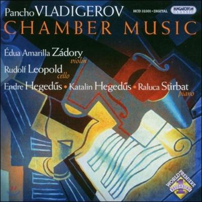 Edua Amarilla Zadory 블라디게로프: 실내악 작품집 (Vladigerov: Chamber Music)