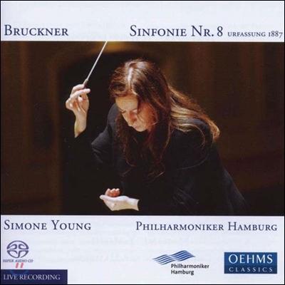 Simone Young 브루크너: 교향곡 8번 - 1887 오리지널 버전 (Bruckner: Symphony No. 8 in C minor)