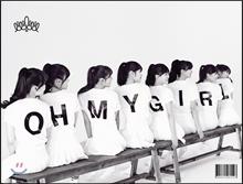 오마이걸 (OH MY GIRL) - 미니앨범 1집 : OH MY GIRL