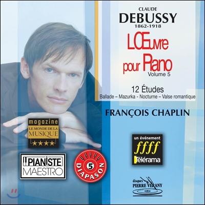 Francois Chaplin 드뷔시: 피아노 작품 5집 - 12개의 연습곡 (Debussy: Piano Works Vol.5 - 12 Etudes, Ballade, Mazurka)