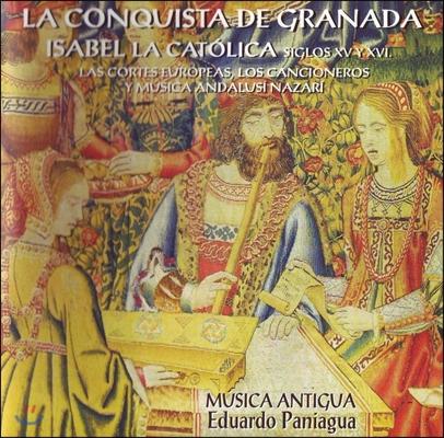Musica Antigua 그라나다 전쟁 - 15-16세기 스페인의 음악 (La Conquista de Granada - Isabel La Catolica) 무지카 안티구아