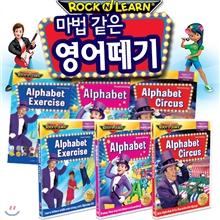 [락앤런 교육용  DVD+BOOK] 마법같은 영어떼기 프로젝트 영유아 /알파벳 3DVD+BOOK/알파벳연습 / 알파벳 / 알파벳서커스
