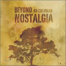안치환 - Beyond Nostalgia