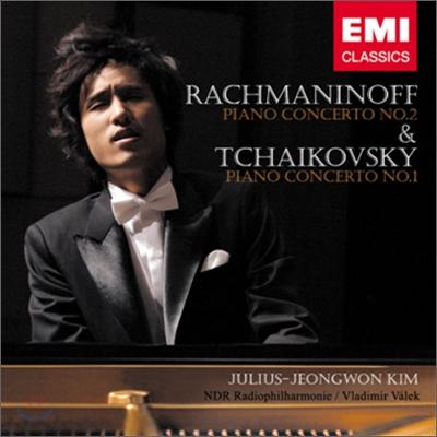 라흐마니노프 / 차이코프스키 : 피아노 협주곡 - 김정원