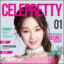 박보람 - 미니앨범 1집 : Celepretty
