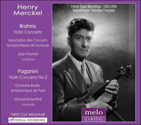 Henry Merckel 브람스 / 파가니니: 바이올린 협주곡 (Brahms / Paganini: Violin Concertos)