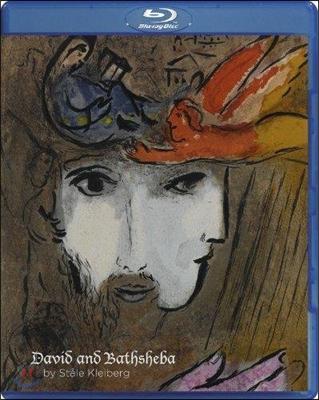 Tonu Kaljuste 클라이베르그: 오페라-오라토리오 '다윗과 밧세바' (Kleiberg: David and Bathsheba)