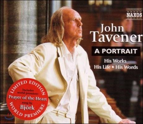 포트레이트 - 존 태브너의 작품과 삶, 이야기 (A Portrait - John Tavener His Works, His Life & His Words)