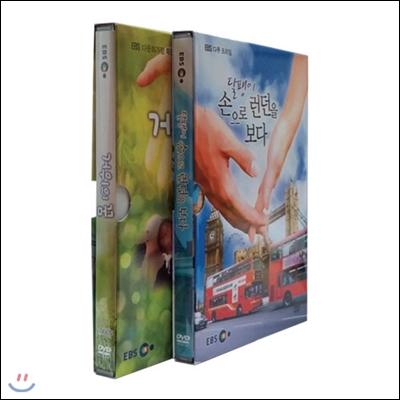 EBS 인성교육(스페셜) 2종 시리즈