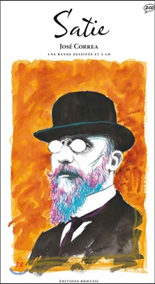 Satie (일러스트 by Jose Correa) : 미술과 음악이 공존하는 아트 클래식 '에릭 사티'