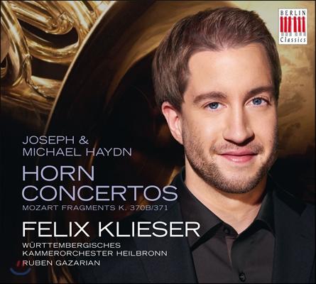 Felix Klieser 하이든 / 미하엘 하이든 / 모차르트: 혼 협주곡 (Joseph / Michael Haydn: Horn Concertos)